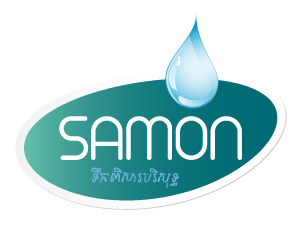 Professional Logo Design for SAMON Pure Water