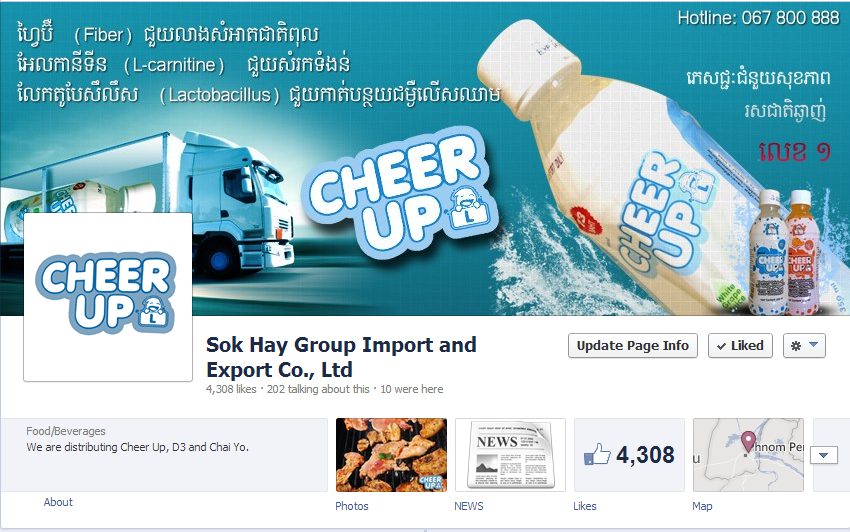 Marketing on Facebook for SOK HAY GROUP IMPORT EXPORT CO., LTD